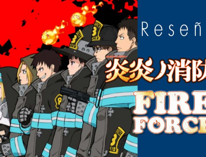 Fotos de Reseña: Enen no Shouboutai  / Fire Force