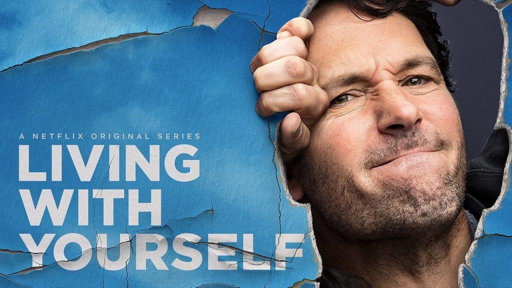 Foto de Cómo vivir contigo mismo: Paul Rudd vs Paul Rudd