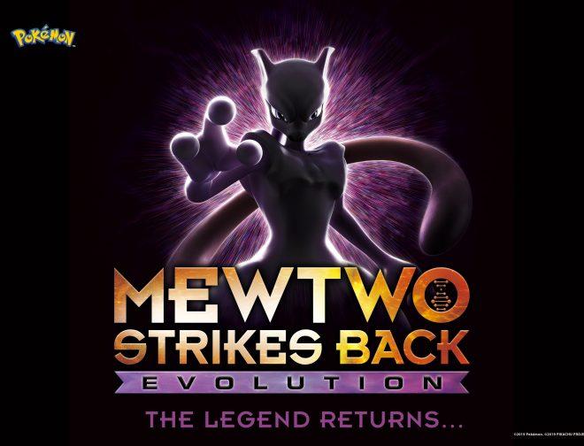 Fotos de Netflix Confirma el Estreno de Pokémon: Mewtwo Contraataca: Evolución