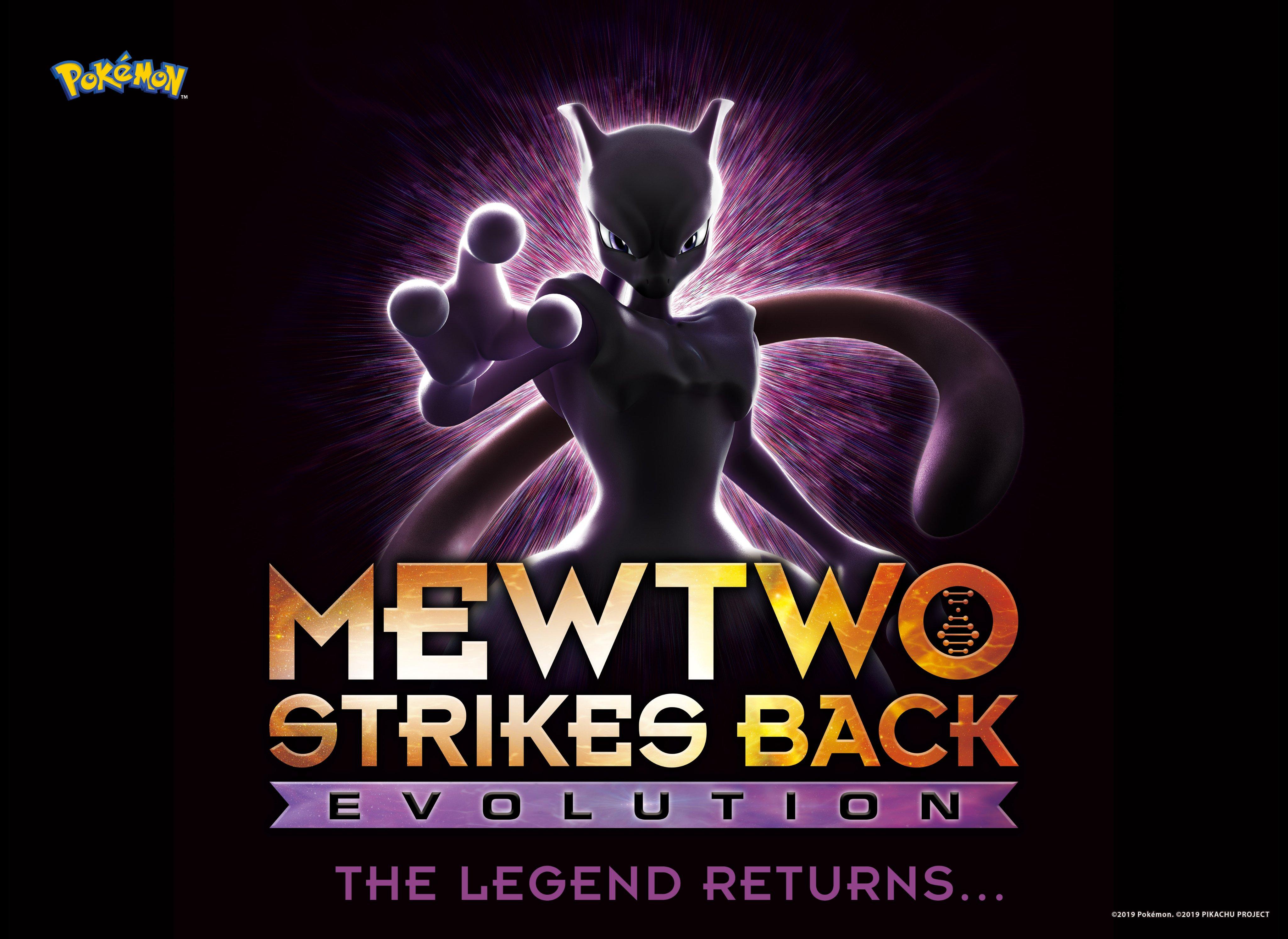 Foto de Netflix Confirma el Estreno de Pokémon: Mewtwo Contraataca: Evolución