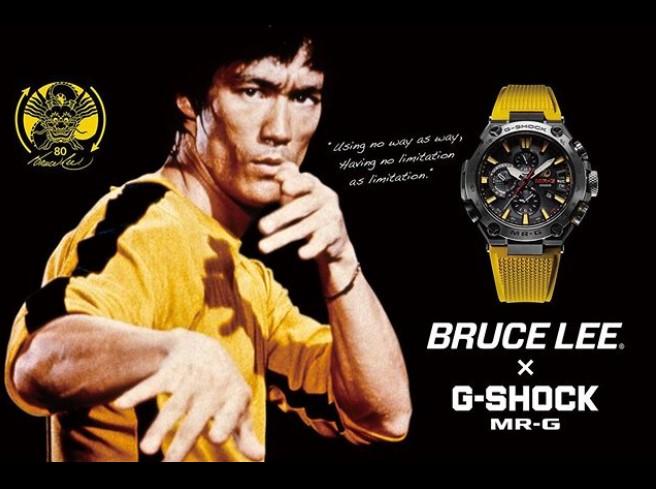 Fotos de Casio le Rinde un Homenaje al Maestro Bruce Lee con el Nuevo G-SHOCK MR-G