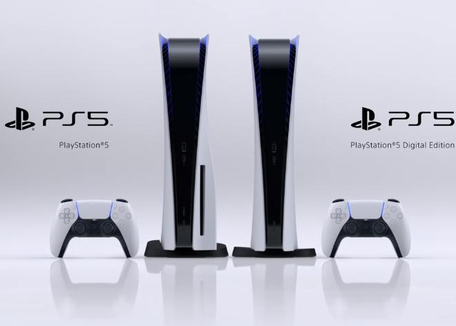 Fotos de Estos Son los Precios Oficiales de la PlayStation 5