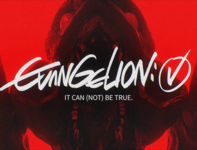 Fotos de Increíble Corto CGI/Live Action de Neon Genesis Evangelion