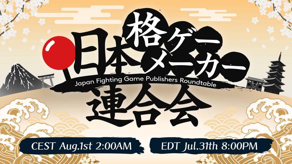 Foto de Horario de la Fighting Game Publishers Roundtable con Katsuhiro Harada y Motohiro Okubo