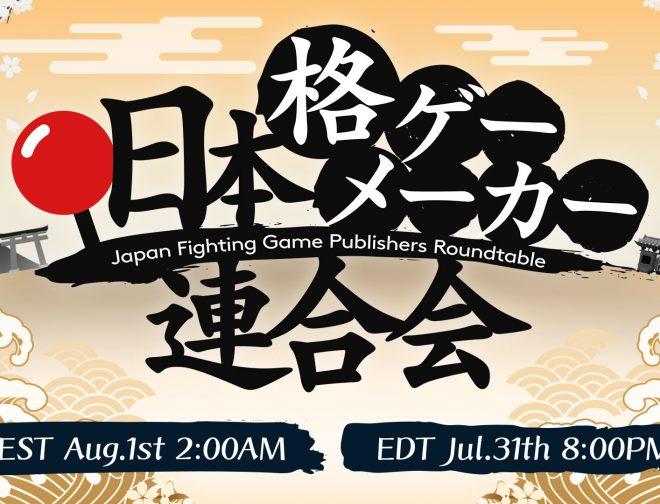 Fotos de Horario de la Fighting Game Publishers Roundtable con Katsuhiro Harada y Motohiro Okubo