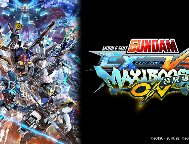 Fotos de Se Lanza Mobile Suit Gundam Extreme Vs. Maxi Boost On en la PlayStation Store