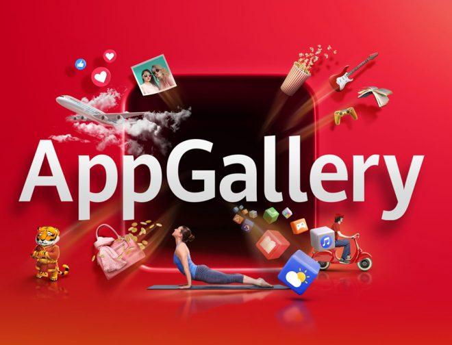 Fotos de Te explicamos las ventajas de usar HUAWEI AppGallery