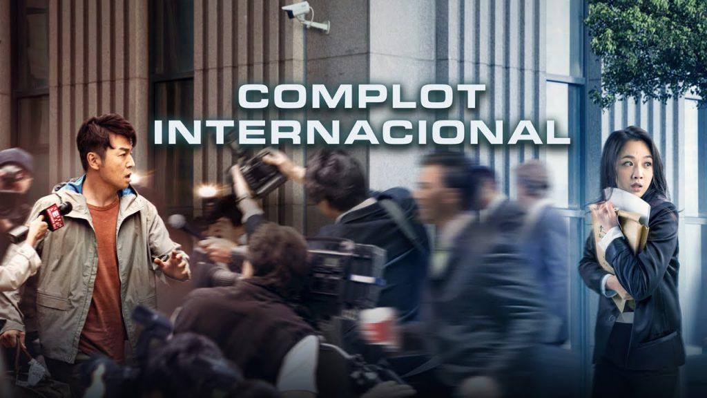 Foto de Las Películas Sumergidos y Complot Internacional se estrenaron con éxito en plataformas digitales