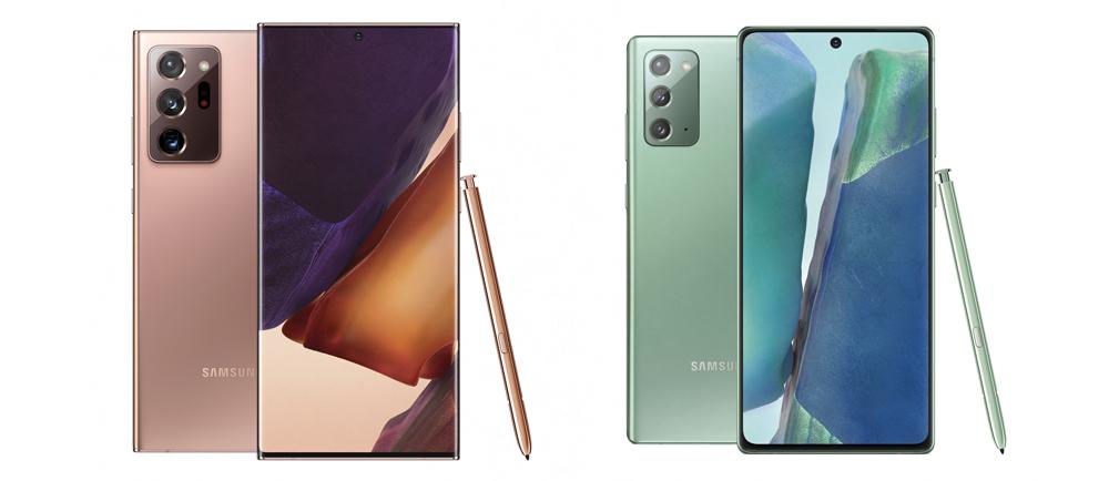 Foto de Conoce los detalles de los nuevos Galaxy Note20 y Note20 Ultra