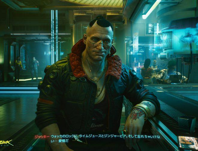 Fotos de Nuevamente Cyberpunk 2077  se retrasa, ahora llegará en diciembre