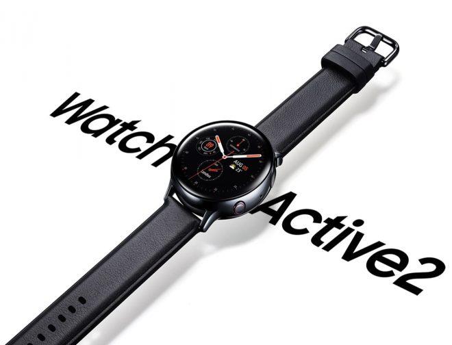 Fotos de Galaxy Watch Active2 recibe actualizaciones de salud y conectividad