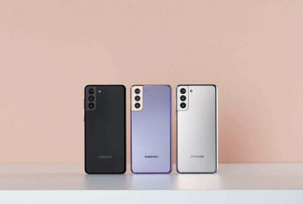 Foto de Precio oficial del Galaxy S21, Galaxy S21+ y Galaxy S21 Ultra en Perú