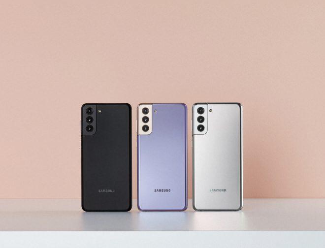 Fotos de Precio oficial del Galaxy S21, Galaxy S21+ y Galaxy S21 Ultra en Perú