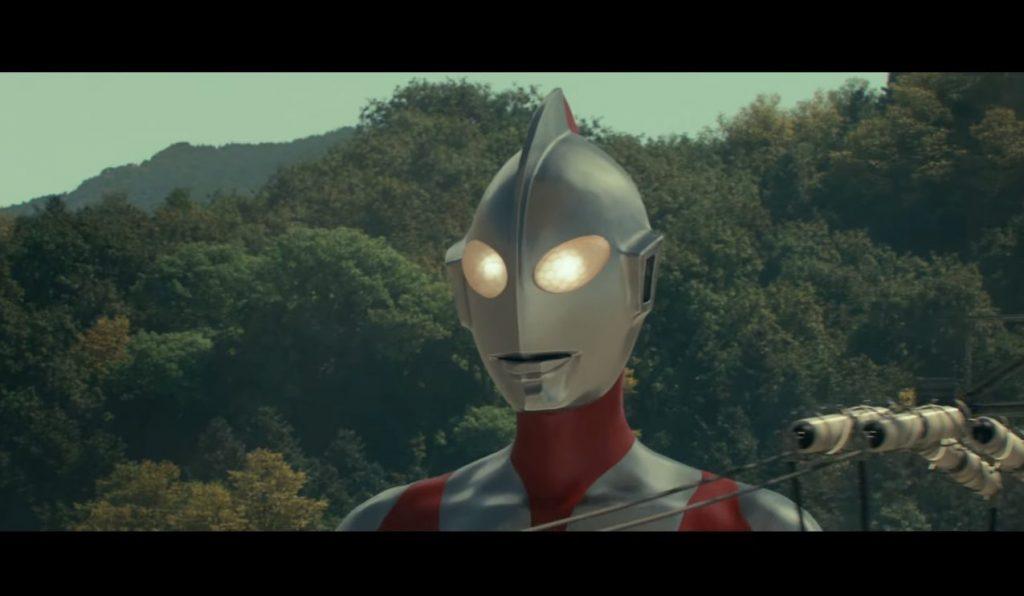 "Foto de Primer vistazo de la película live-action ""Shin Ultraman"""