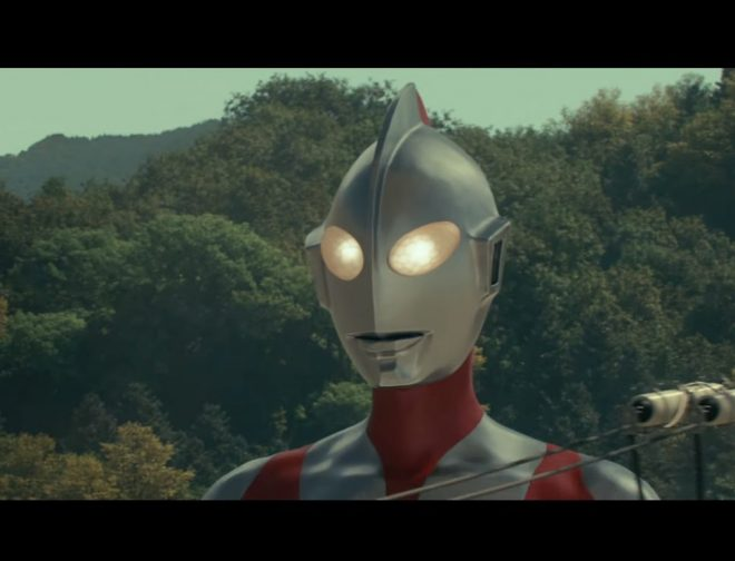 "Fotos de Primer vistazo de la película live-action ""Shin Ultraman"""
