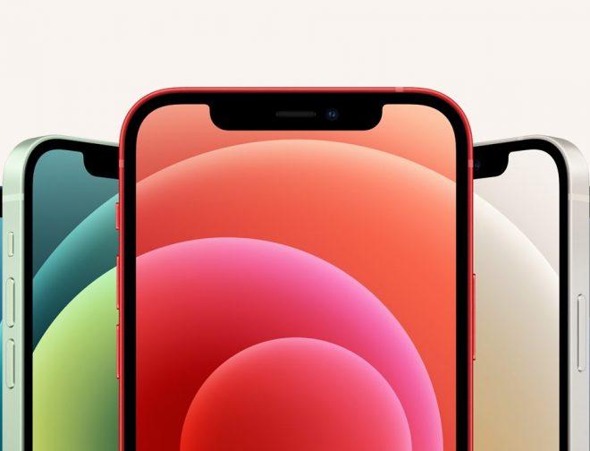 Fotos de El nuevo iPhone 12 ya se encuentra en iShop Perú