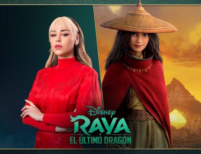 Fotos de Danna Paola participará en RAYA Y EL ÚLTIMO DRAGÓN, la nueva película de Disney