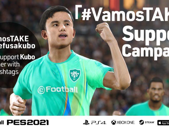 Fotos de Konami firma un nuevo acuerdo con el futbolista Takefusa kKubo para la serie eFootball PES