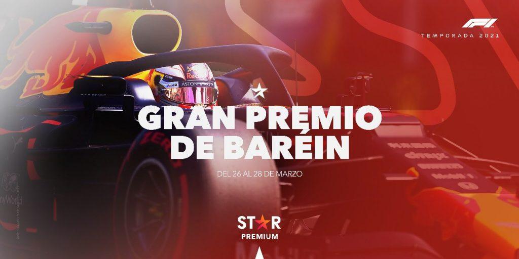 """Foto de STAR Premium transmitirá por completo el Campeonato Mundial de """"Fórmula 1"""" 2021"""