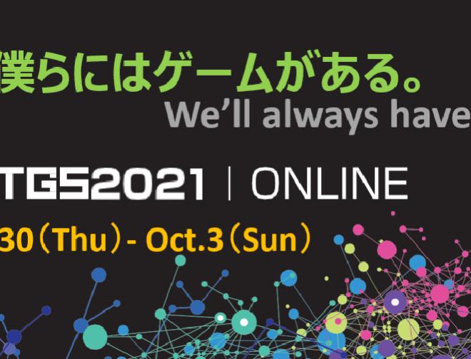 Fotos de Se confirma que el Tokyo Game Show 2021 será un evento digital nuevamente