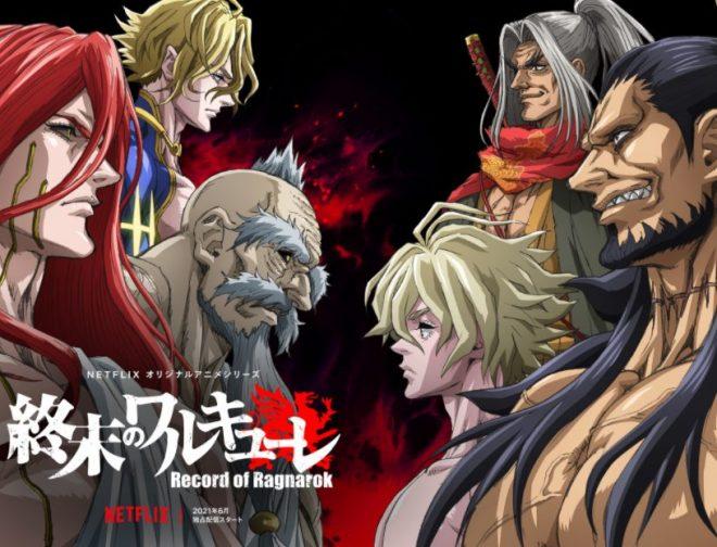 Fotos de Tráiler: Record of Ragnarok el nuevo y violento anime de   Netflix