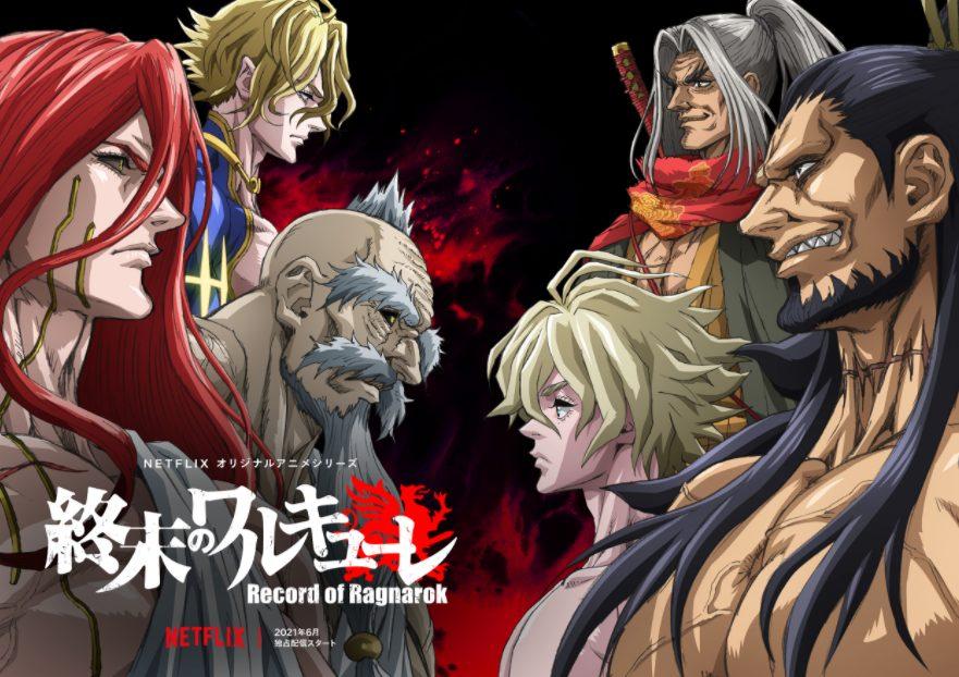 Foto de Tráiler: Record of Ragnarok el nuevo y violento anime de   Netflix