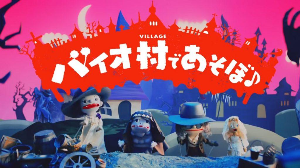 Foto de Capcom lanza un bizarro comercial de Resident Evil: Village