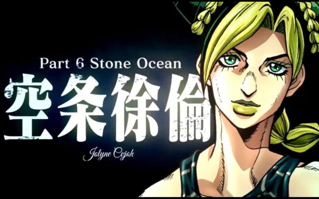 "Foto de La sexta parte de Jojo's Bizarre Adventure, ""Stone Ocean"" confirma su anime"