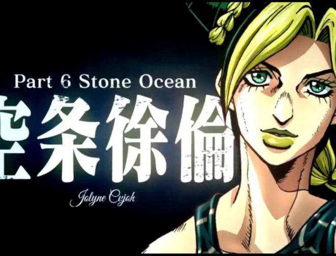 """Fotos de La sexta parte de Jojo's Bizarre Adventure, """"Stone Ocean"""" confirma su anime"""