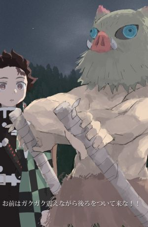 Foto de Primeros Gameplays y datos del videojuego de Demon Slayer: Kimetsu no Yaiba