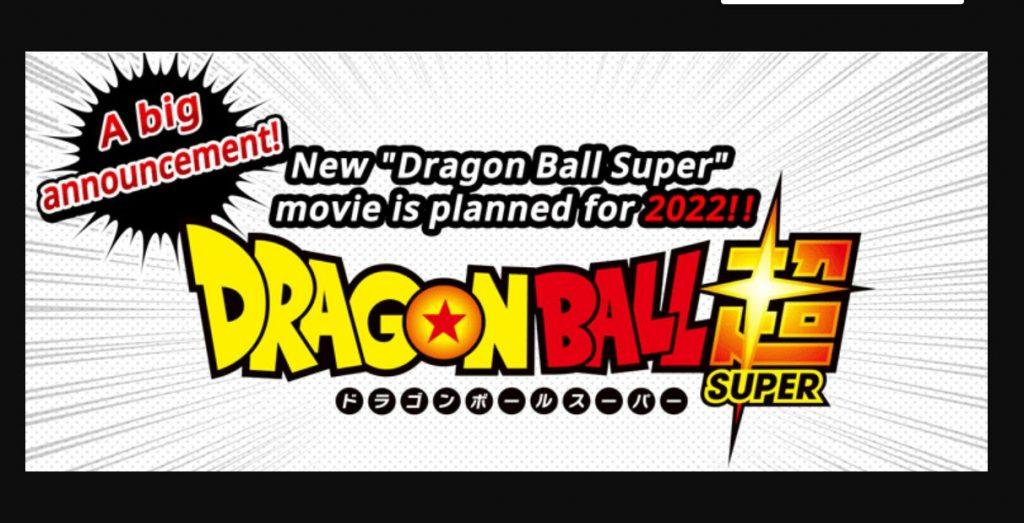 Foto de Confirmada la segunda película de Dragon Ball Super