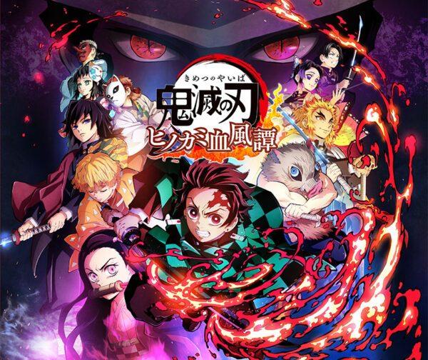 Fotos de Nuevos datos y tráiler del juego Demon Slayer: Kimetsu no Yaiba – The Hinokami Chronicles