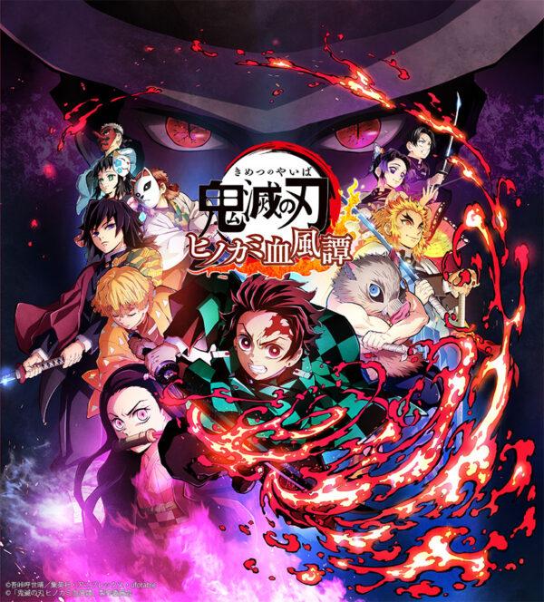 Foto de Nuevos datos y tráiler del juego Demon Slayer: Kimetsu no Yaiba – The Hinokami Chronicles