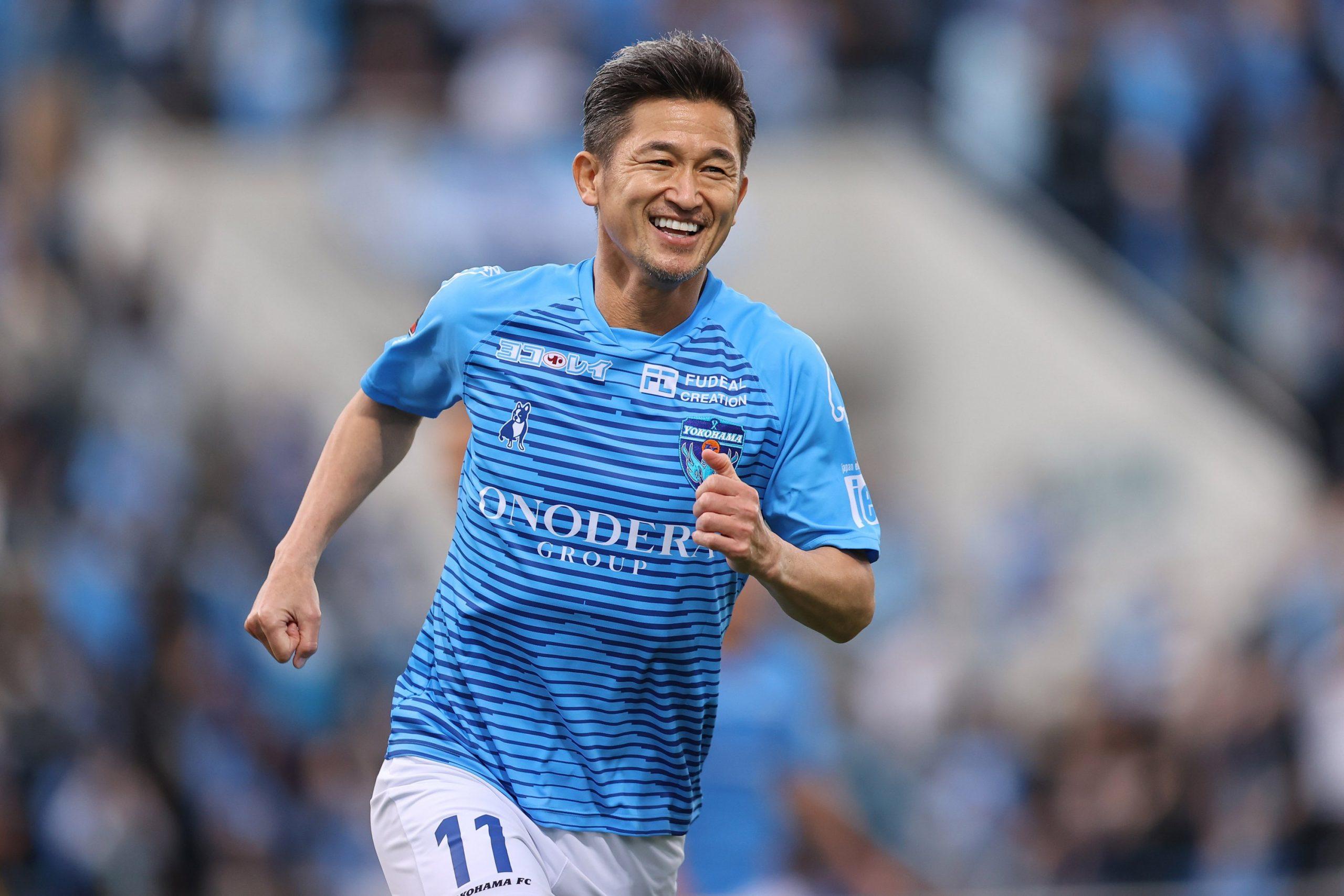 Foto de Konami anuncia la asociación con el futbolista japonés Kazuyoshi Miura