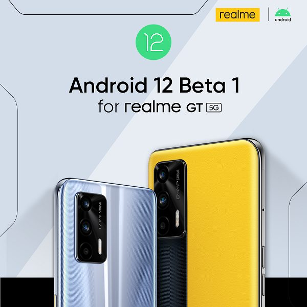 """Foto de El esperado smartphone """"realme GT 5G"""" será presentando a nivel mundial en el mes de junio"""