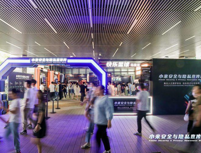 Fotos de Xiaomi destacó en  junio sus prácticas de seguridad de la información y protección de privacidad