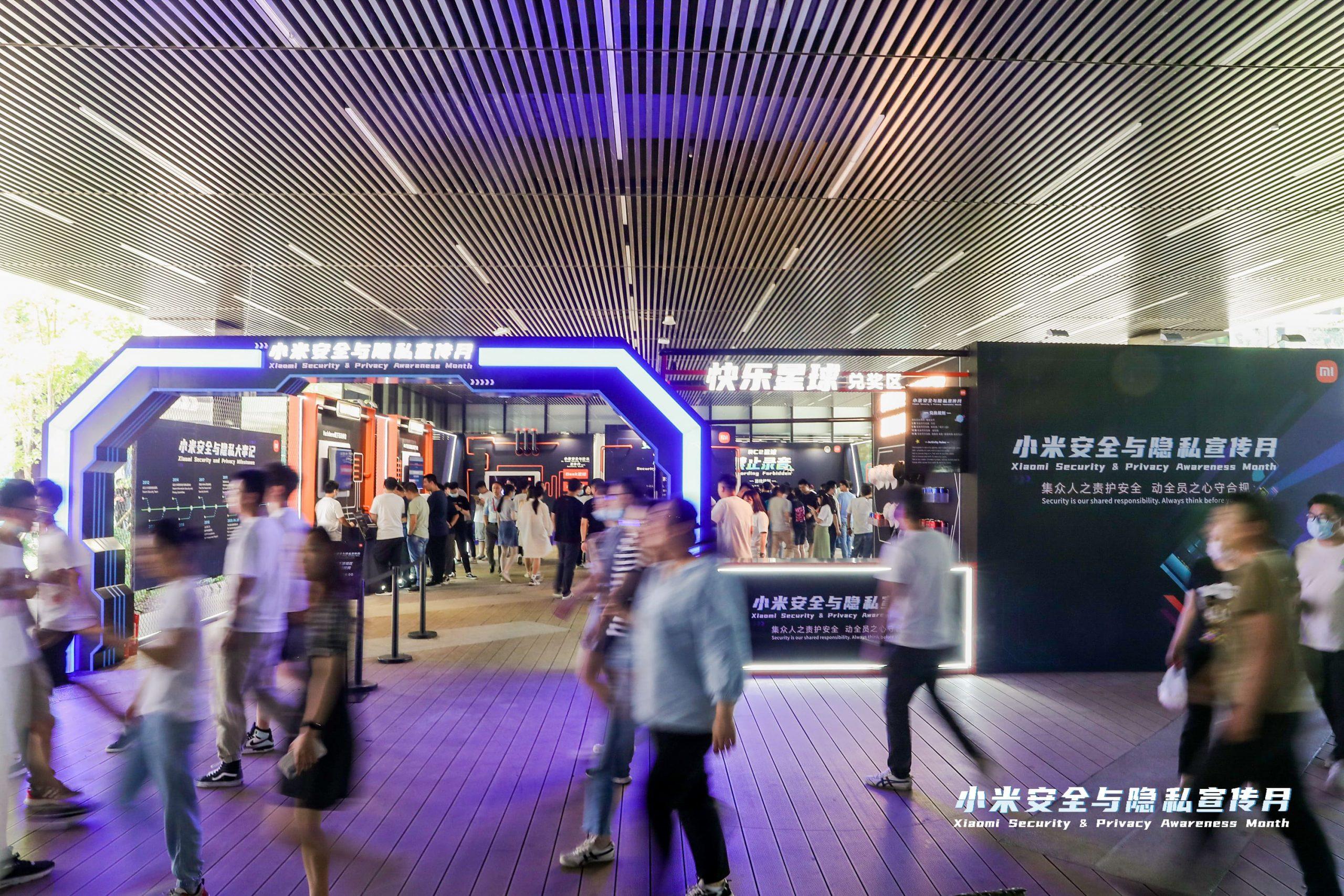 Foto de Xiaomi destacó en  junio sus prácticas de seguridad de la información y protección de privacidad