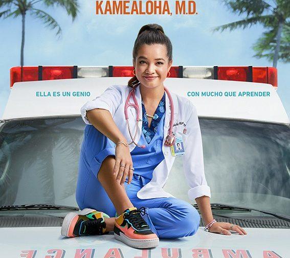 Fotos de La serie Doogie Kamealoha de Disney+ llega en septiembre a Latinoamérica