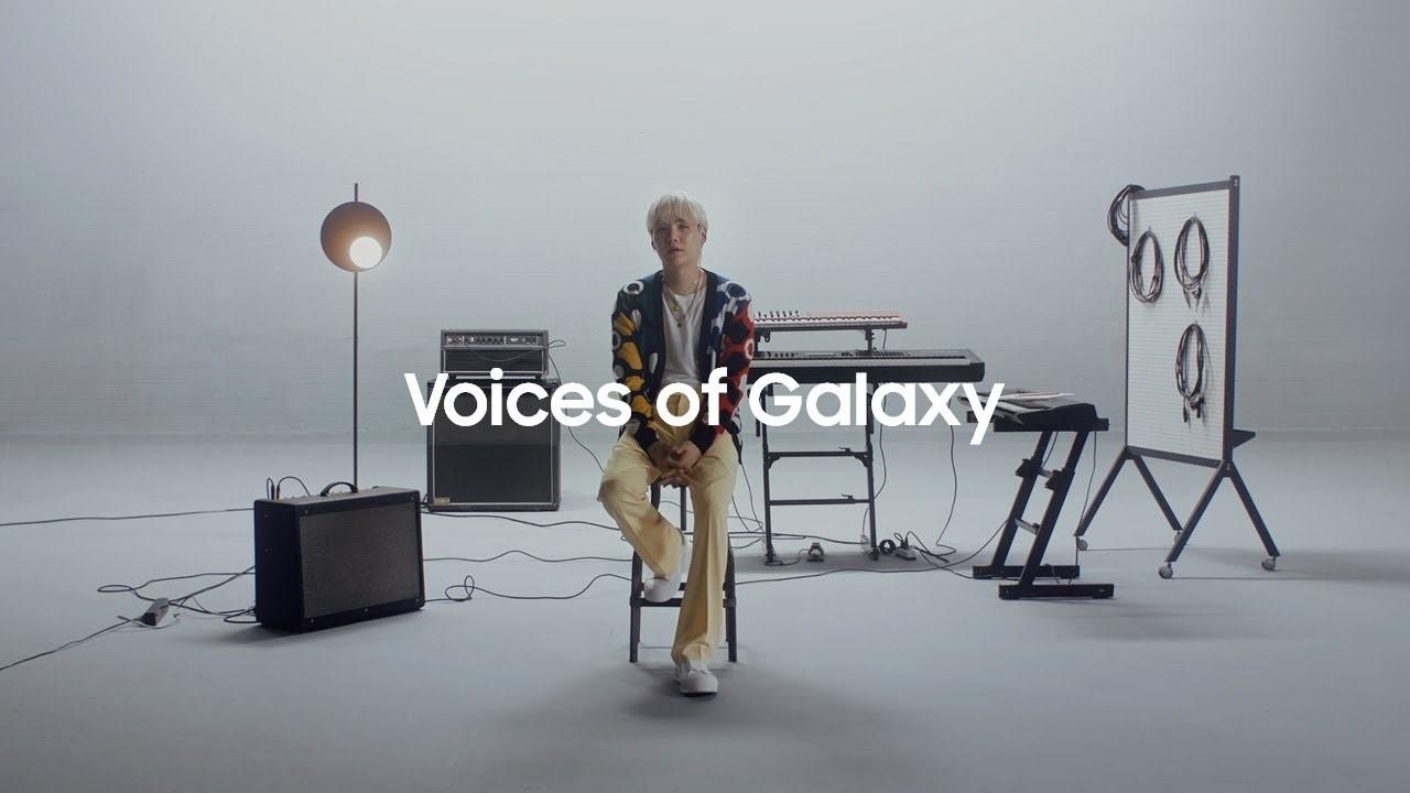 Foto de La melodía Over the Horizon de SUGA de BTS está disponible para descargar desde los dispositivos Samsung