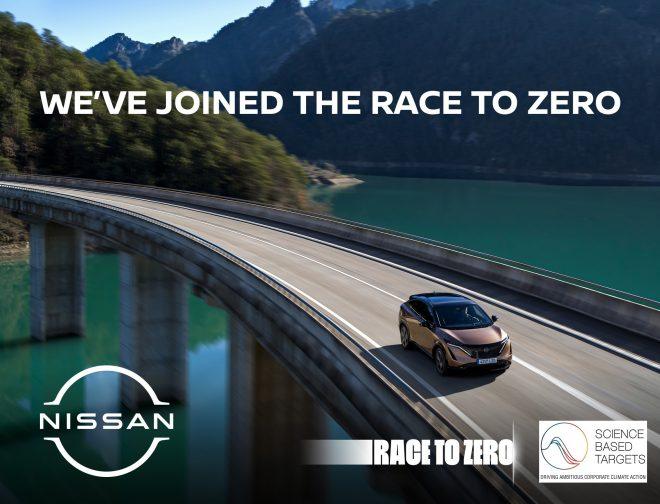 Fotos de Nissan lleva su innovación y entusiasmo a la campaña 'Race to Zero'
