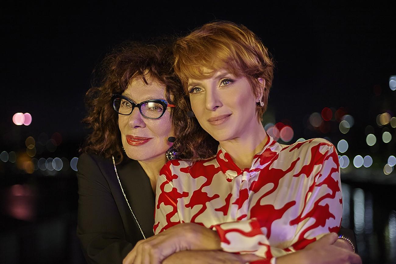 Foto de Tráiler de Terapia alternativa la nueva serie latina de Star+
