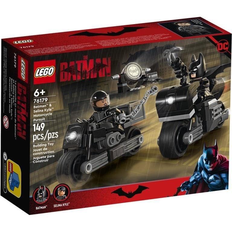 Foto de Primer vistazo a los set de LEGO, basados en la película The Batman