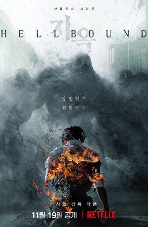 Foto de Estupendo tráiler de Rumbo al Infierno, la nueva serie surcoreana de Netflix
